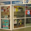 Reisebüro Daasch